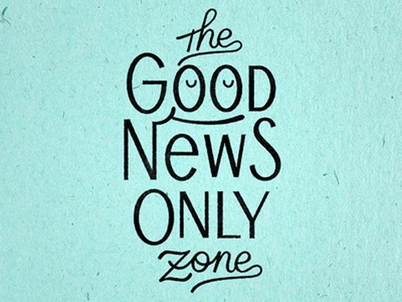 Три хорошие новости