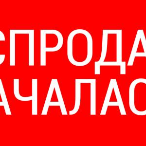 купить ланч бокс акция скидка украина киев
